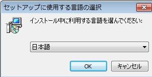 SnapCrab_NoName_2019-10-28_19-5-16_No-00