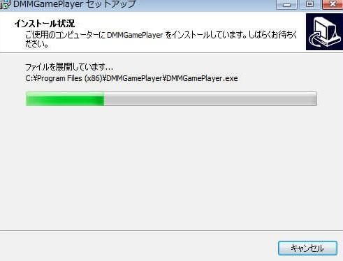 SnapCrab_NoName_2019-10-28_19-8-11_No-00