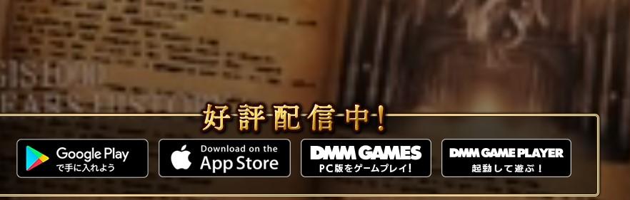 SnapCrab_NoName_2019-10-29_16-21-10_No-00