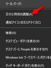 SnapCrab_NoName_2019-10-29_19-16-32_No-00