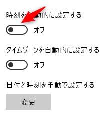 SnapCrab_NoName_2019-10-29_19-18-13_No-00