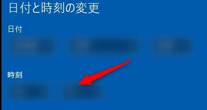 SnapCrab_NoName_2019-10-29_19-19-22_No-00