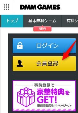 SnapCrab_NoName_2019-10-30_19-2-39_No-00