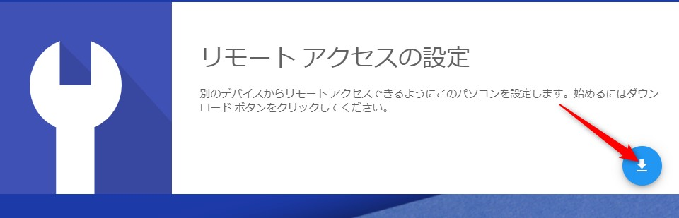 SnapCrab_NoName_2019-10-31_7-54-54_No-00
