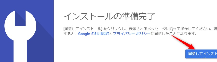 SnapCrab_NoName_2019-10-31_8-1-28_No-00