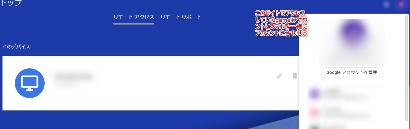 SnapCrab_NoName_2019-10-31_8-25-40_No-00