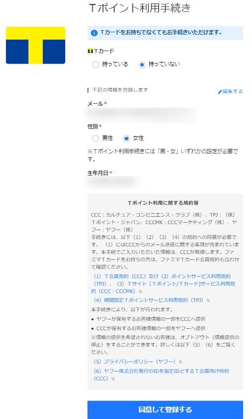 SnapCrab_NoName_2019-11-8_6-33-47_No-00