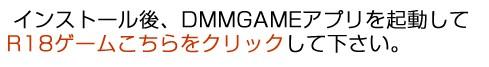 SnapCrab_NoName_2019-11-1_11-17-21_No-00