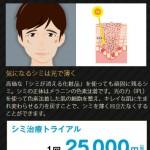 SnapCrab_NoName_2019-11-26_14-4-18_No-00