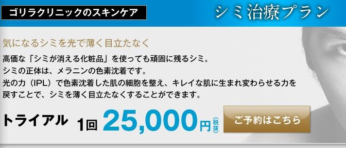 SnapCrab_NoName_2019-11-26_14-5-35_No-00
