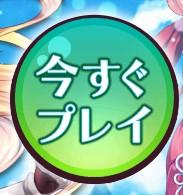 SnapCrab_NoName_2019-11-7_15-5-45_No-00