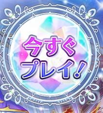 SnapCrab_NoName_2019-11-7_17-6-50_No-00